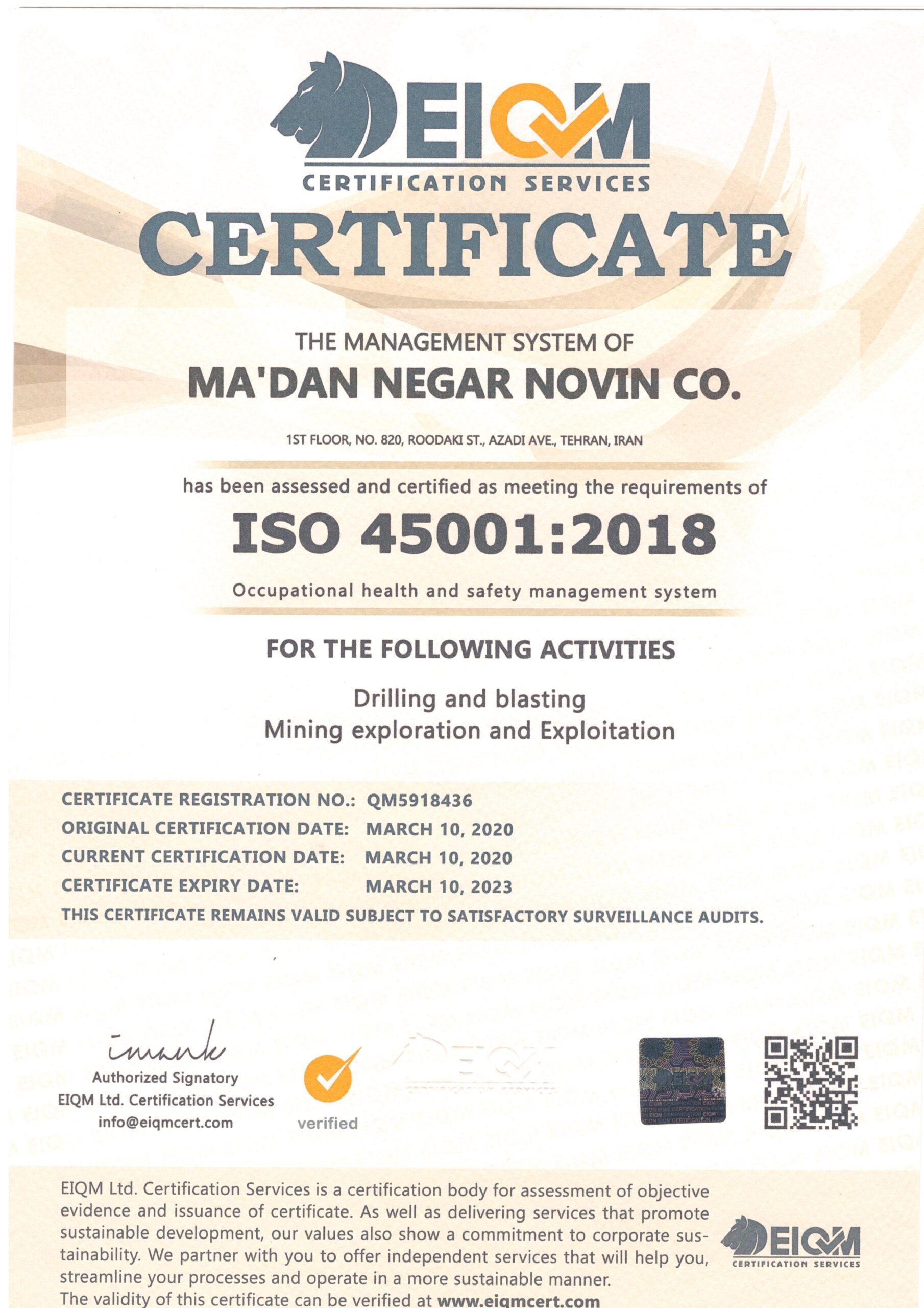 گواهینامه بین المللی ایزو 45001